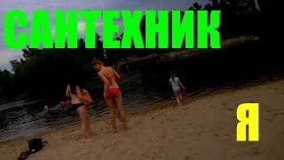видео Блог для Сантехника в Украине