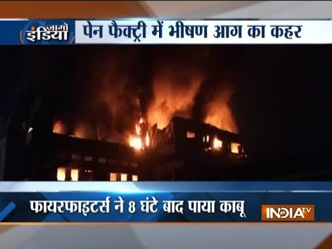 Daman: Goods worth lakhs destroyed in fire at Pen making factory