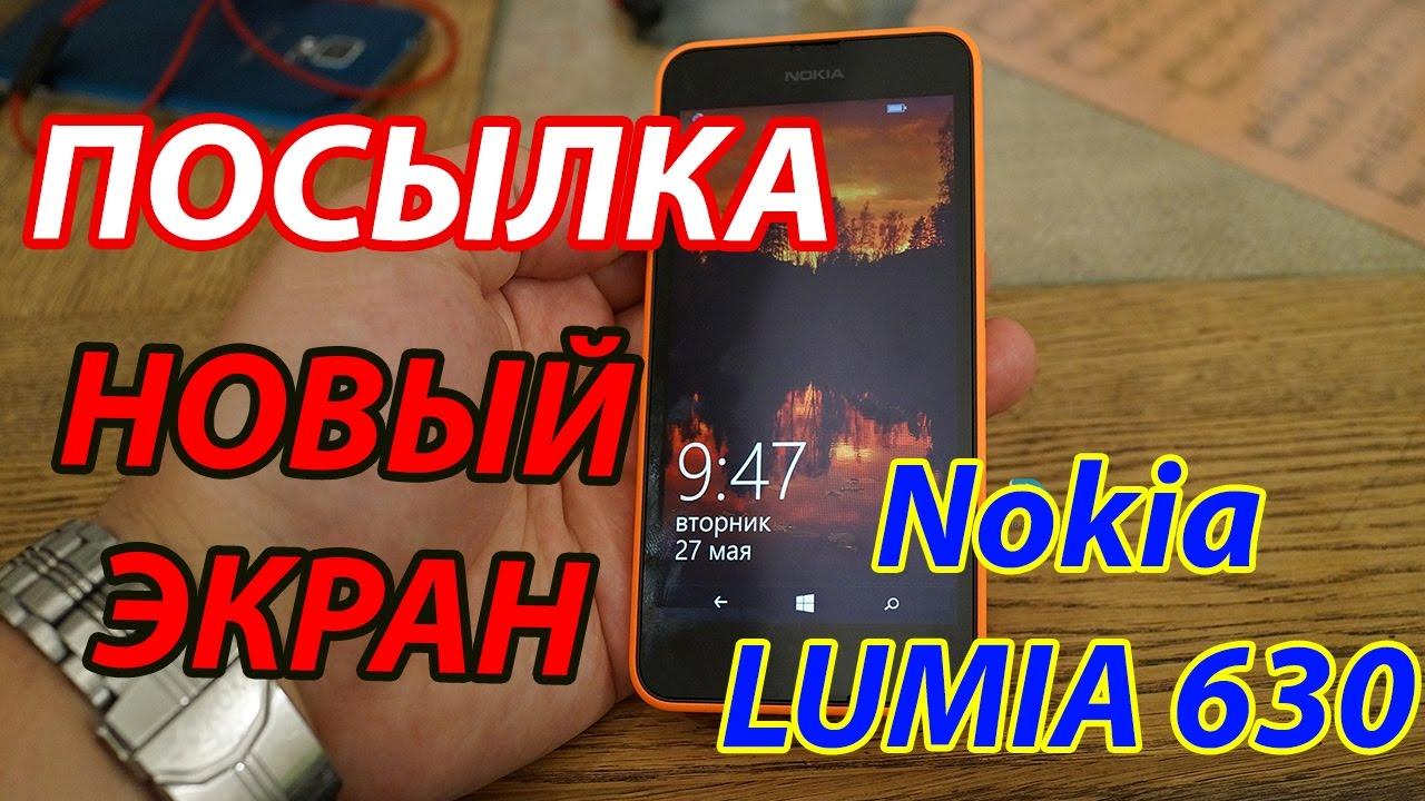 В сайдексе дисплей для nokia lumia 630 с тачскрином (r0005026) купить по убойной цене + обзор и отзывы в городе. В наличии. Самовывоз, доставка ▻ 8 (495) 668-11-22.