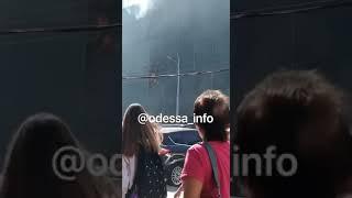 В центре Одессы горит памятник архитектуры