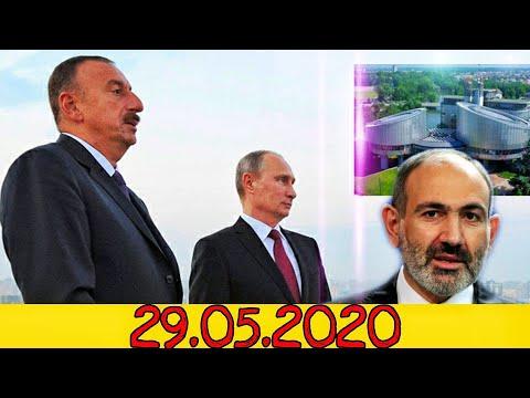 Туз В Калоде Пашиняна, Позорная сделка против Армении: что сталось с особым поручением?