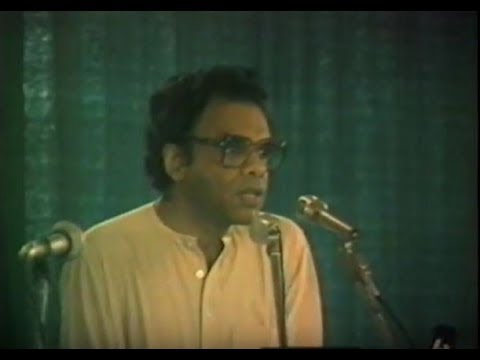ಎ.ಕೆ ರಾಮಾನುಜನ್ ಸ್ವಾಗತ ಭಾಷಣ | A. K. Ramanujan Welcome Speech