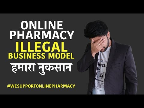 Online Pharmacy Sale Ban | Illegal Business Model? | Case Study #WeSupportOnlinePharmacy