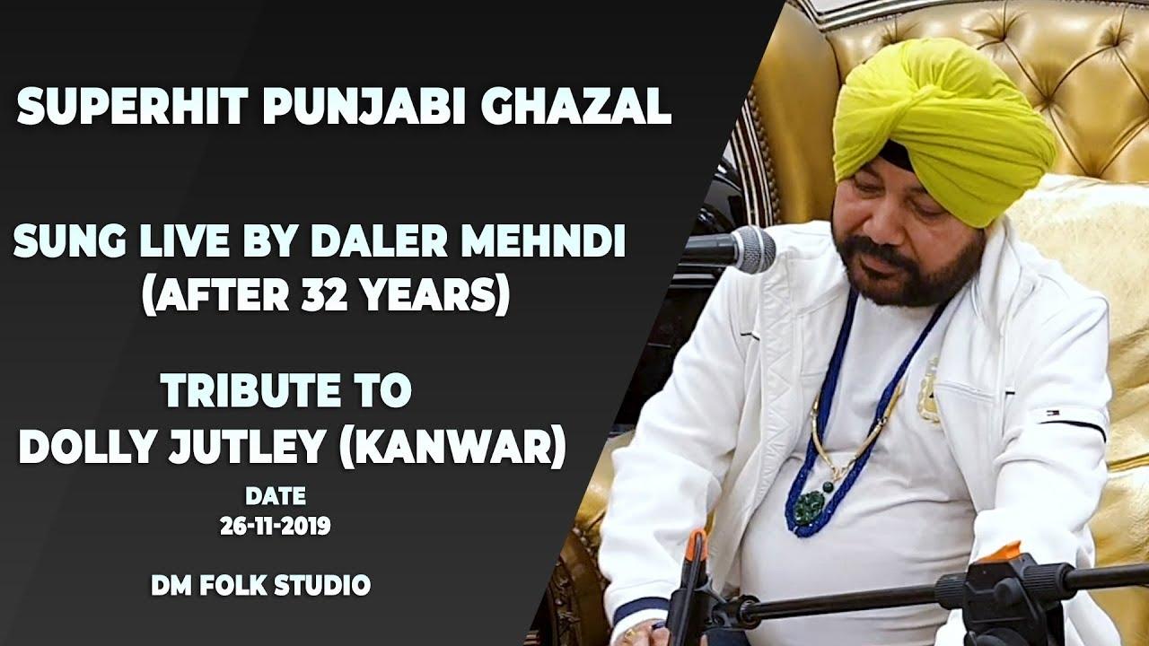 Download Meethde Tere Bol | Daler Mehndi | Punjabi Ghazal | Live