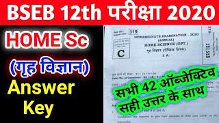 Bihar board 12th home science answer key 2020/bseb home science ans key/बिहार बोर्ड गृह विज्ञान आंसर