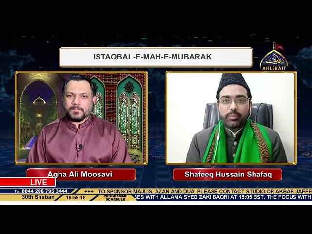 🔴 Live - Istaqbal e Mahe Ramazan - Shafeeq Hussain Shafaq - Agha Ali Moosavi -  13th Apr 2021