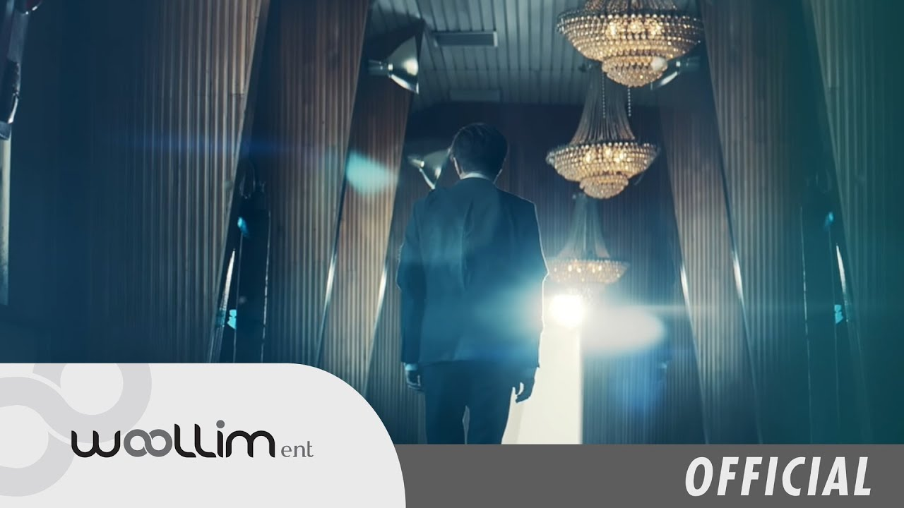 infinite-the-eye-mv-teaser-woolliment
