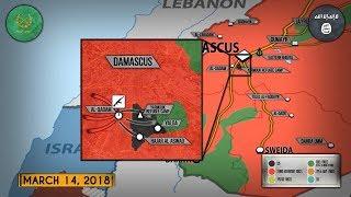 14 марта 2018. Военная обстановка в Сирии. Россия готова нанести ответный удар по силам США в Сирии.