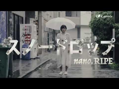 nano.RIPE / スノードロップ - MV Short ver.
