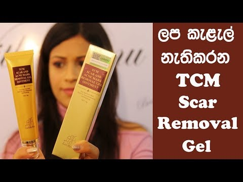 Tcm Scar Removal For Acne Marks Scars And Stretch Marks Youtube