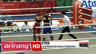 Test Games For The 5th Asian Indoor And Martial Arts Games Take Place In Turkmenistan