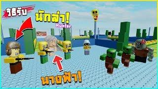🎃 Tower Defense Simulator 🏹 #10 วิธีเอาตัวละครลับเพื่อได้นักล่าสุดเฟี้ยว!! Zombieใหม่!