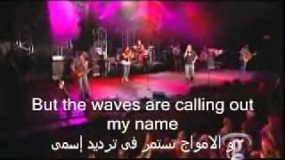 Voice of truth (arabic translation) - ترنيمة صوت الحقيقة