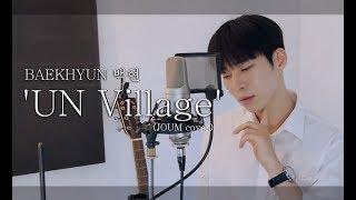 Baekhyun (백현) - UN Village Cover by JOUM