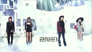 Repeat youtube video 2NE1_1124_SBS Inkigayo_그리워해요(MISSING YOU)