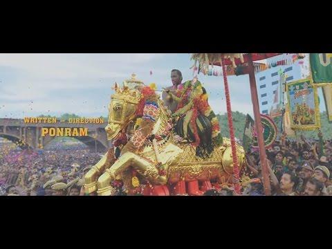 Ma Madhura Seema Video Song | Rajinimurugan | Sivakarthikeyan | Keerthi | D. Imman
