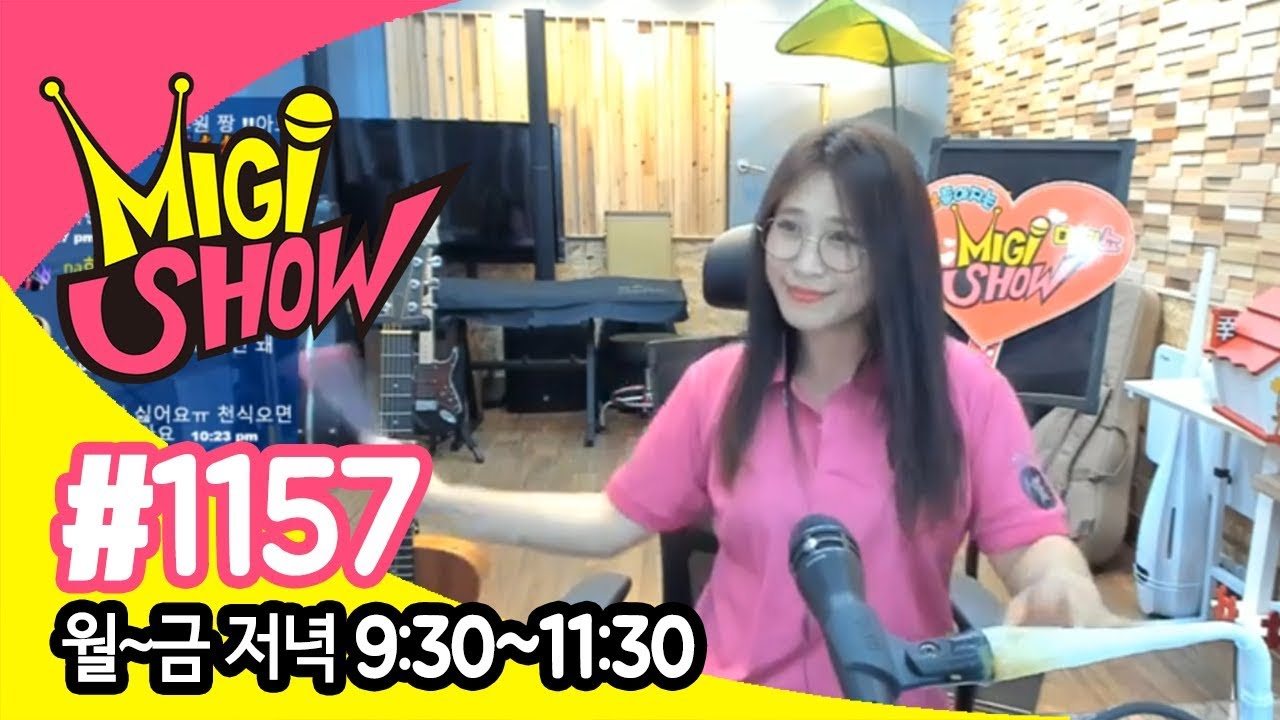 Download [미기쇼] MIGI SHOW #1157 통기타 라이브 7080 트로트 발라드 올드팝 KPOP (2018.06.07.목)