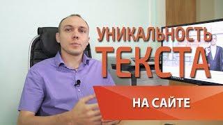 видео Алгоритмы поисковой системы Яндекс