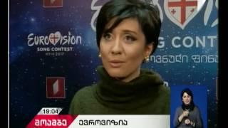 თბილისში ევროვიზიის ეროვნული კონკურსის ფინალი გაიმართება