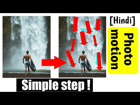 How To Add Motion In Photo | How To Add Motion In Picture | Motion Picture Live Photo