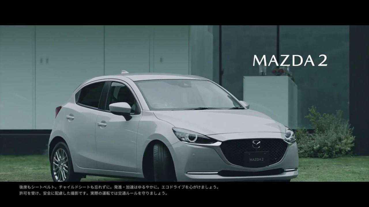 Mazda 2 Hatchback 2020