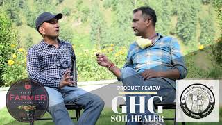 #PRODUCT_REVIEW | GHG SOIL HEALER | #FYM | MR. PANKAJ NEGI JI (GURU JI ) |