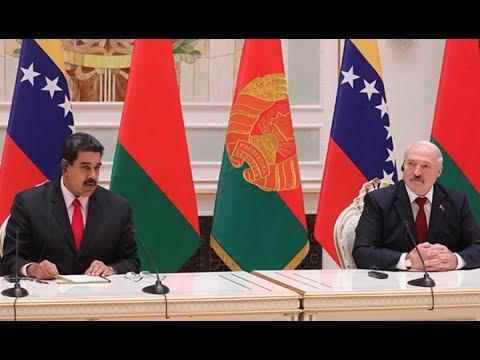 Встреча Президента Беларуси Александра Лукашенко и Президента Венесуэлы Николаса Мадуро. Панорама