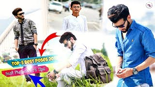 Top-5 Poses For Boys | Fancy Look | Village Photoshoot | 2018.