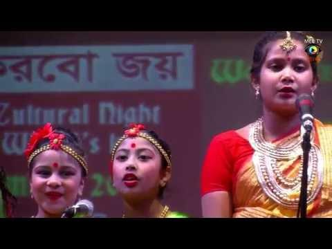 Western Region Bangla School in Melbourne