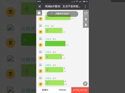 [Engsub] 160907 ZZ's 天下女人 chatroom talk with 杨澜 (Yang Lan)