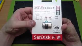 видео Купить Флеш память и Flash накопители в интернет-магазине с бесплатной доставкой — Цена