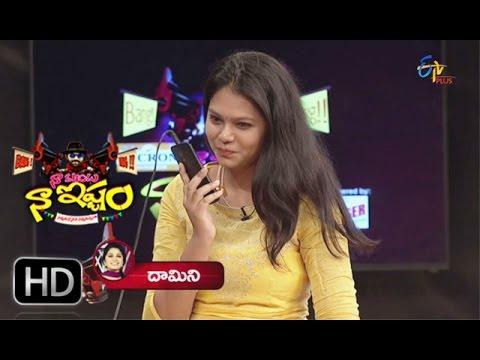 Singer's Ramya & Mohana Prank Call To Damini&Dhanunjay - Naa Show Naa Ishtam - 17th September2016