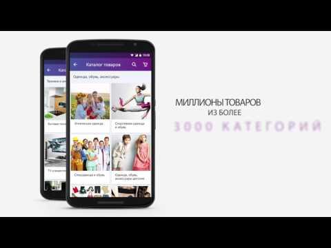 Prom.ua Покупки Ekran Görüntüsü