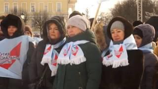 """Митинг """"Кострома достойна лучшего!"""""""