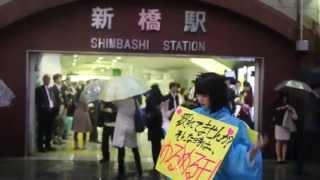ゆるめるモ! 東名阪だよ! 全員ハミ出すモ! ツアー 赤坂BLITZワンマン〉 ...