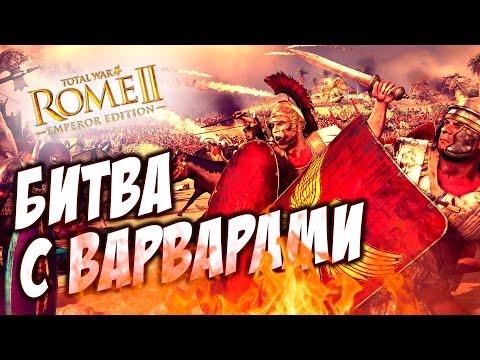 Total War Warhammer скачать торрент Механики на русском Repack