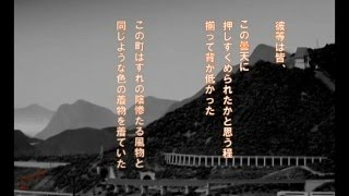 朗読「蜜柑(芥川龍之介)」(大熊英司アナウンサー)