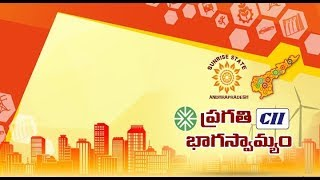 LuLu Group convention centre   inaugurated by Vice President Venkaiah Naidu at Vizag