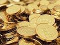 Mineração de Bitcoin  Passo a Passo Definitivo!