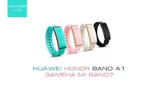 Обзор Huawei honor band a1. Замена mi band?!
