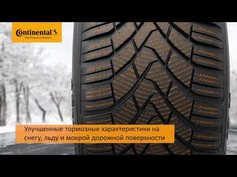 Continental WinterContact TS850