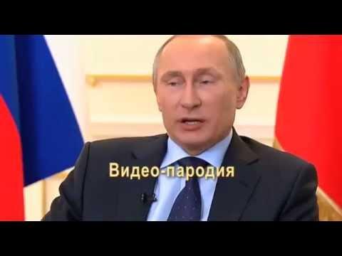 Поздравление на корпоратив в день строителя от Путина