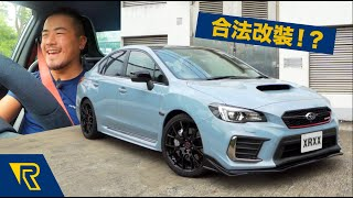 Subaru S208 First Drive | Stage 1 upgrade (STi Group N Mounts)