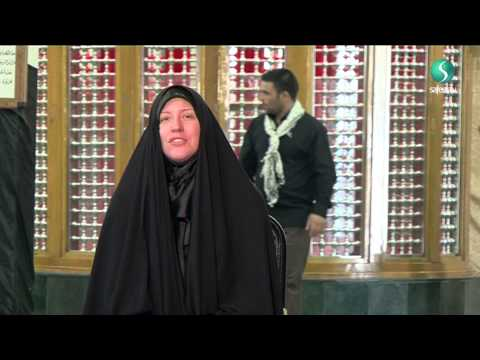In The Footsteps of Sayyida Zaynab | Journey to Karbala - Episode 6