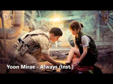 Yoon Mirae - Always (Instrumental)