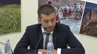 Sedinta extraordinara a Consiliului Judetean Maramures din 09.08.2019
