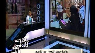 فيديو.. بنك مصر يصدر قرارا جديد بشأن بطاقات الائتمان