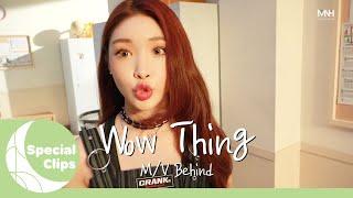 [Backstage] CHUNG HA 청하, SEULGI 슬기, SIN BI 신비 GIFRIEND, SOYEON 소연(G)I-DLE 'Wow Thing' Music Video