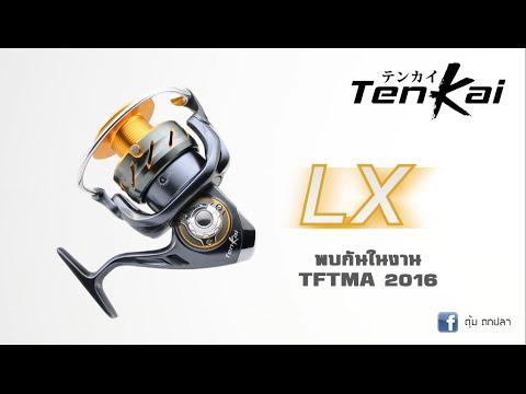 TEST :: รอกสปินอัดบึก/ทะเล Tenkai LX งานดีน่าใช้ by ตุ้ม ตกปลา