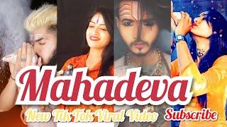 Sar se Teri bahti ganga ! Mahadeva new Tik Tok Viral Video ♥️